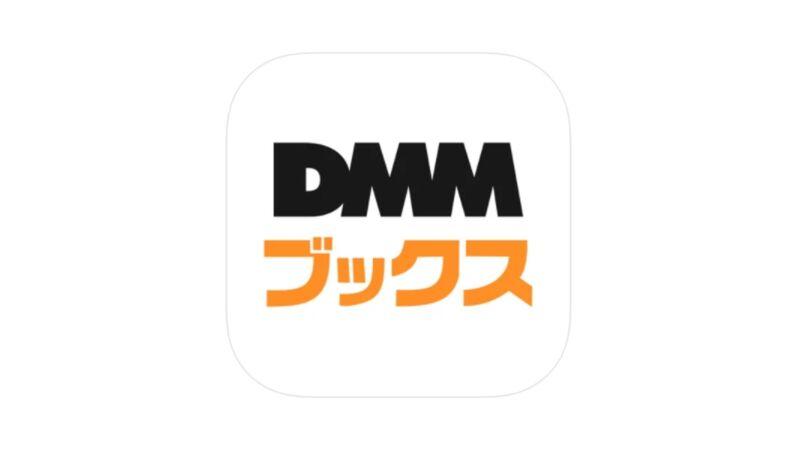 ④DMMブックス