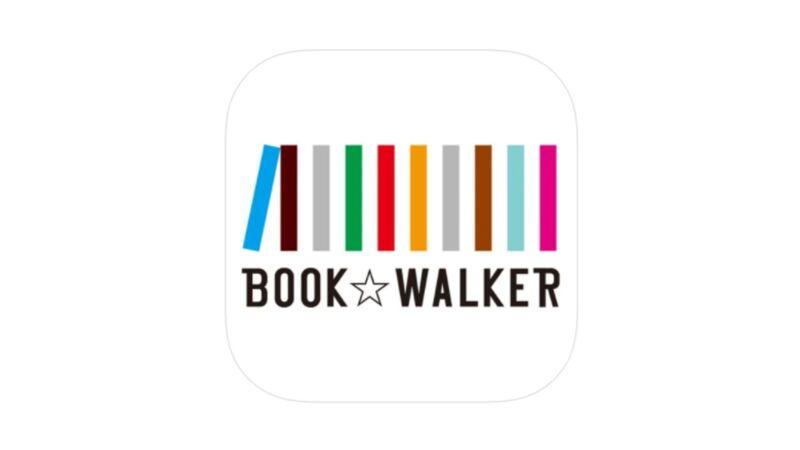 3位:BOOK☆WALKER