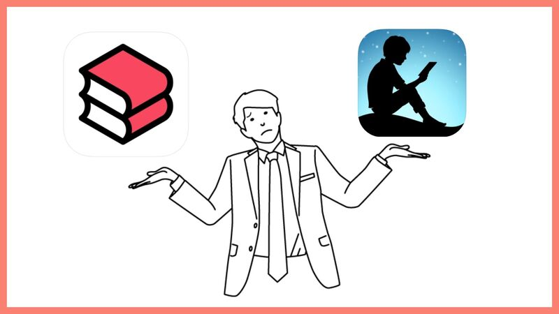 ebookjapanとKindleストアの比較【選び方を解説】