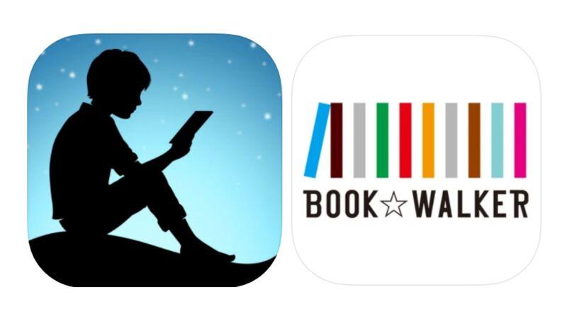 「Kindleストア」VS「BOOK☆WALKER」12項目で徹底比較