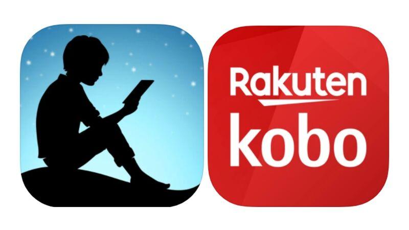 「Kindleストア」VS「楽天Kobo」12項目で徹底比較