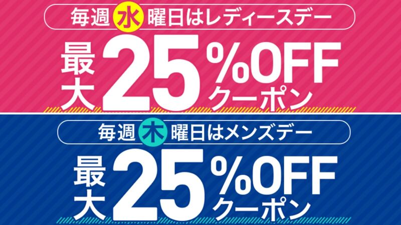 3位:楽天Kobo(全74巻:25,545円)