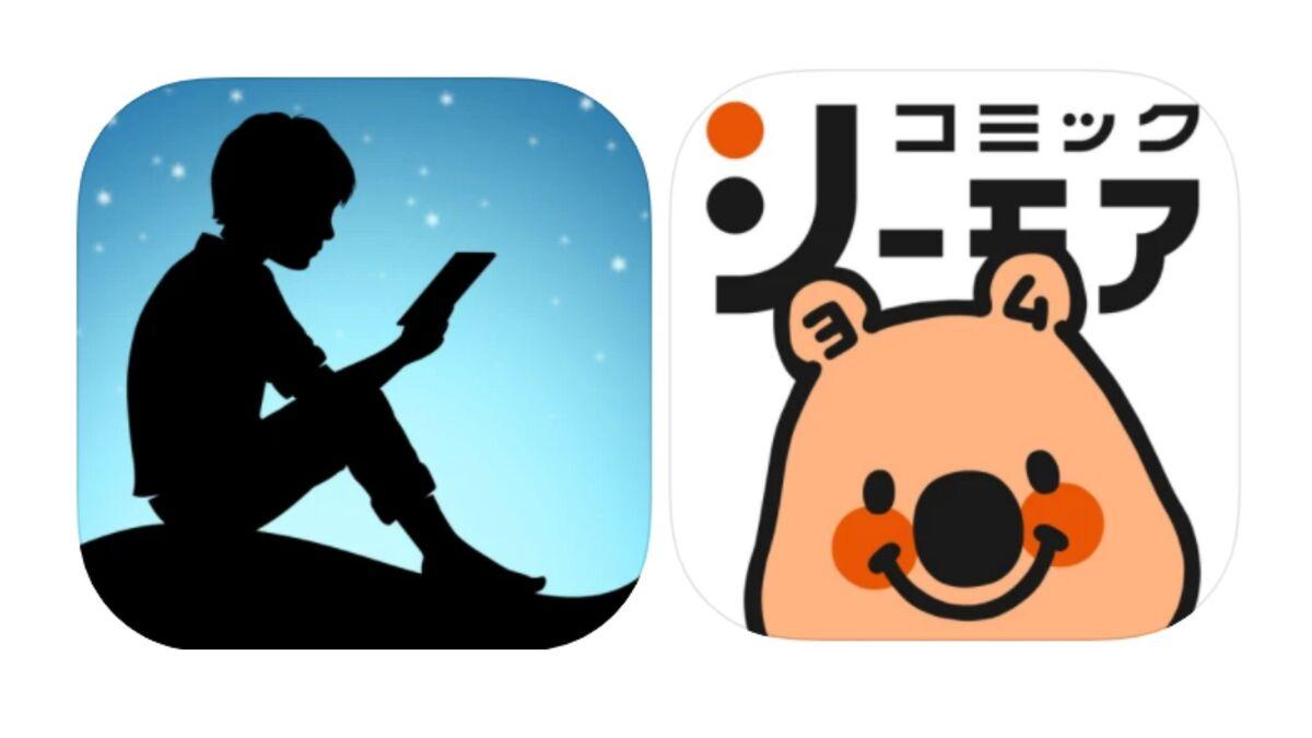 「Kindleストア」VS「コミックシーモア」10項目で徹底比較